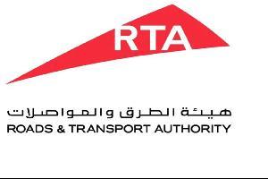 أعلنت هيئة الطرق والمواصلات في دبي، عن بدء التفعيل الكامل لنظام تسجيل المركبات الرقمي، الذي سيتزامن مع إصدار بطاقات ملكية افتراضية تكون صالحة مدى
