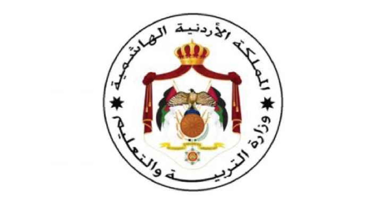 أعلنت وزارة التربية والتعليم قائمة التنقلات الخارجية للمعلمين في مديريات التربية والتعليم ؛ استعداداً للعام الدراسي المقبل.