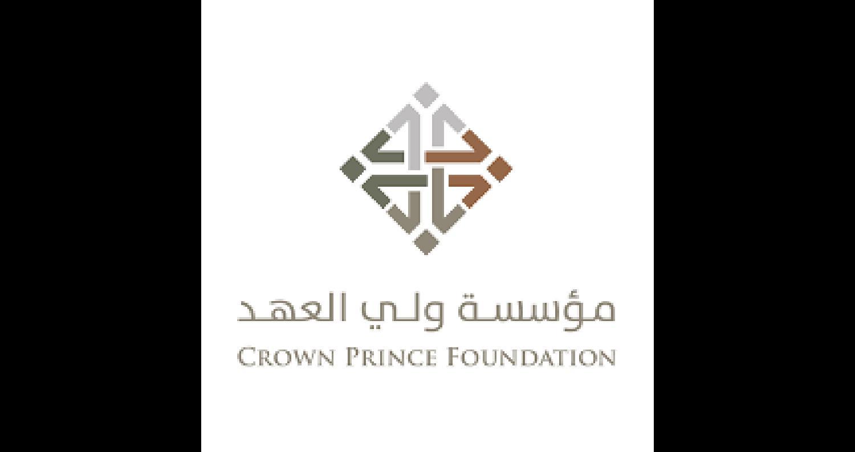 """أطلقت مؤسسة ولي العهد، اليوم الإثنين، """"منصة نوى""""؛ وهي مبادرة جديدة تهدف لتنفيذ رؤية سمو الأمير الحسين بن عبدالله، ولي العهد، في تحفيز العطاء المستدام"""